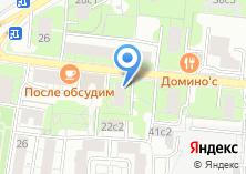 Компания «Russian Appraisal» на карте