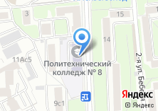 Компания «Политехнический колледж №8 им. дважды героя Советского союза И.Ф. Павлова» на карте