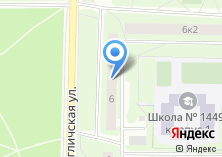 Компания «ОПОП Северо-Восточного административного округа район Лианозово» на карте