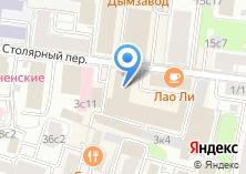 Компания «ПрофГрупп» на карте