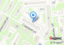 Компания «Строящийся жилой дом по ул. Садовая (Щербинка)» на карте