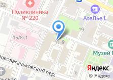 Компания «Айтекс-м» на карте