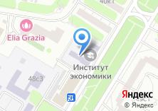 Компания «Институт экономики РАН» на карте