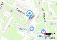 Компания «Отдел опеки и попечительства по городскому округу Щербинка» на карте