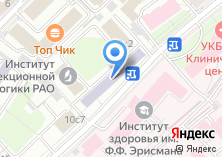 Компания «Педагогика» на карте