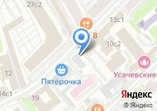 Компания «Транзит-Плюс» на карте