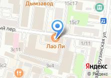 Компания «Московский машиностроительный завод Рассвет» на карте