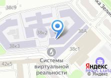 Компания «Институт химической физики им. Н.Н. Семенова РАН» на карте
