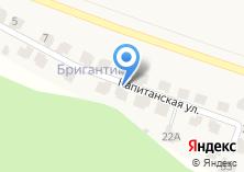 Компания «Бригантина строящийся коттеджный поселок» на карте