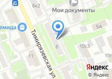 Компания «Молочно-раздаточный пункт №1 Детская поликлиника №15» на карте
