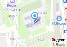 Компания «Средняя общеобразовательная школа №885» на карте