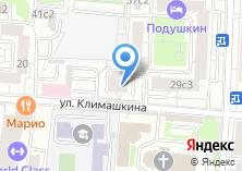 Компания «TranSearch» на карте