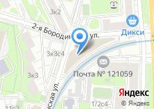 Компания «Камала» на карте