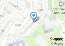 Компания «Управление социальной защиты населения района Черемушки» на карте