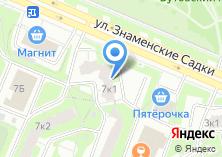 Компания «УФМС Отдел Управления Федеральной миграционной службы России по г. Москве в Юго-Западном административном округе» на карте