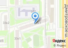 Компания «Компания по ремонту бензопил и триммеров» на карте