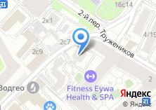 Компания «Релив» на карте