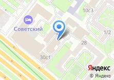 Компания «Москонцерт» на карте
