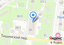 Компания «Stud & spike» на карте