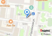 Компания «ТС дентал групп» на карте