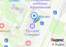 Компания «Мерси.ру» на карте