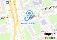 Компания «Продуктовый магазин на Дмитровском шоссе» на карте