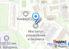 Компания «Тульский институт управления и бизнеса им. Н.Д. Демидова» на карте