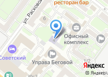 Компания «Московский политехнический колледж им. Моссовета» на карте