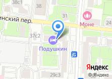 Компания «Лилит Сарибекян» на карте