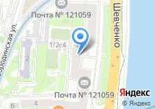 Компания «Провино» на карте