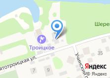 Компания «Яхт-клуб в Троицком» на карте