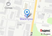 Компания «Шиномонтажная мастерская на ул. Лобачева» на карте