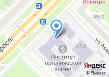 Компания «Институт органической химии им. Н.Д. Зелинского РАН» на карте