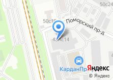 Компания «Дегримоторс» на карте