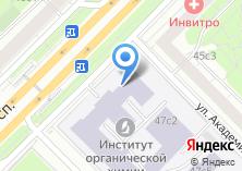 Компания «Альвиста» на карте