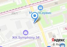 Компания «Автомир 2000» на карте