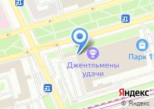 Компания «МОЙКА24рус» на карте