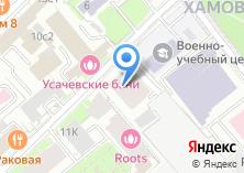 Компания «Космоника» на карте