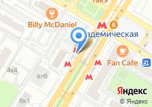 Компания «Станция Академическая» на карте