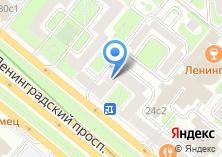 Компания «ТранЭкспресс» на карте