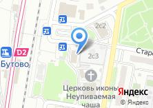 Компания «Магазин фастфудной продукции на Синельниковской» на карте