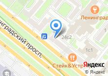 Компания «Постоянное представительство города Киева» на карте