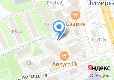 Компания «Ателье по ремонту одежды на Дмитровском шоссе» на карте