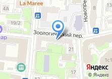 Компания «АфалинаС» на карте