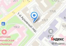 Компания «Вера-Ни Ка» на карте