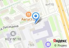Компания «Русский экспресс» на карте