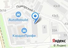 Компания «Автоскай» на карте
