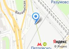 Компания «Магазин мультимедийной продукции на Дмитровском шоссе» на карте