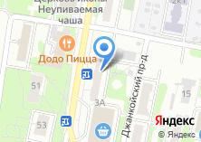 Компания «Почтовое отделение №117623» на карте