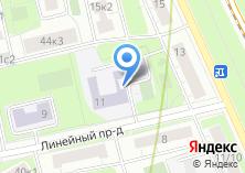 Компания «Средняя общеобразовательная школа №163» на карте